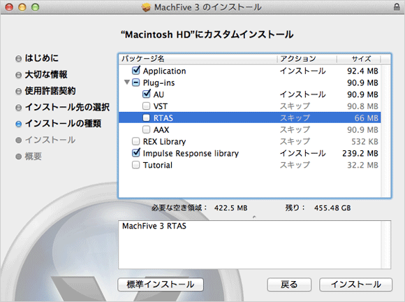 MachFive321_1