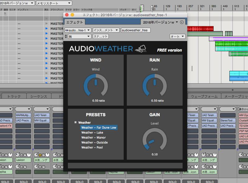 AudioWeatherFree