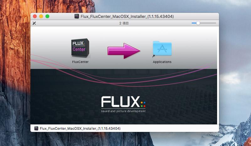 FLUX_Center_1_2